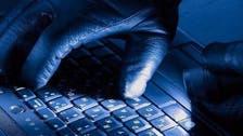 فرنسا: الهجوم الإلكتروني طال 75 ألف جهة حول العالم
