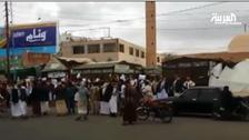 اليمن.. تظاهرة في صنعاء تطالب برحيل الحوثي