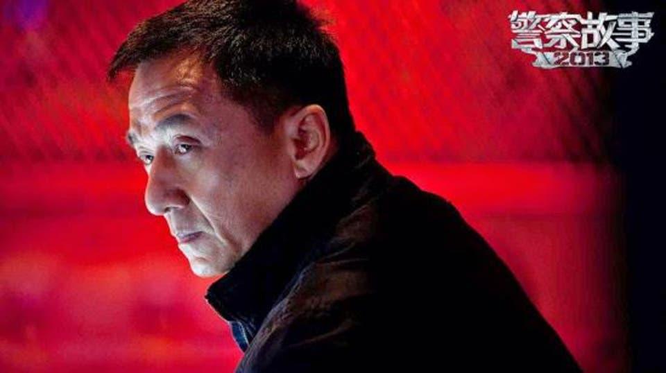 فيلم قصة شرطي جاكي شان يعود لإنقاذ ابنته