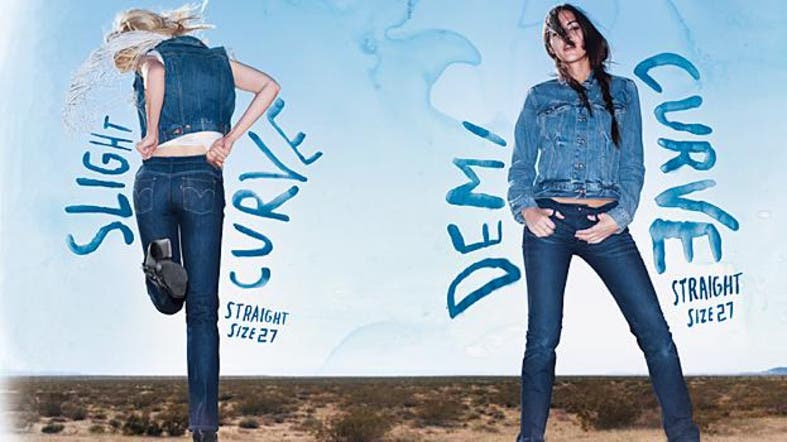 Smart jeans? Google, Levi Strauss to make touch-screen ...
