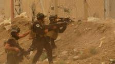 Iraq forces edge towards Ramadi