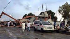 """مقتل 4 من قوات حكومة الوفاق الليبية في هجوم لـ""""داعش"""""""