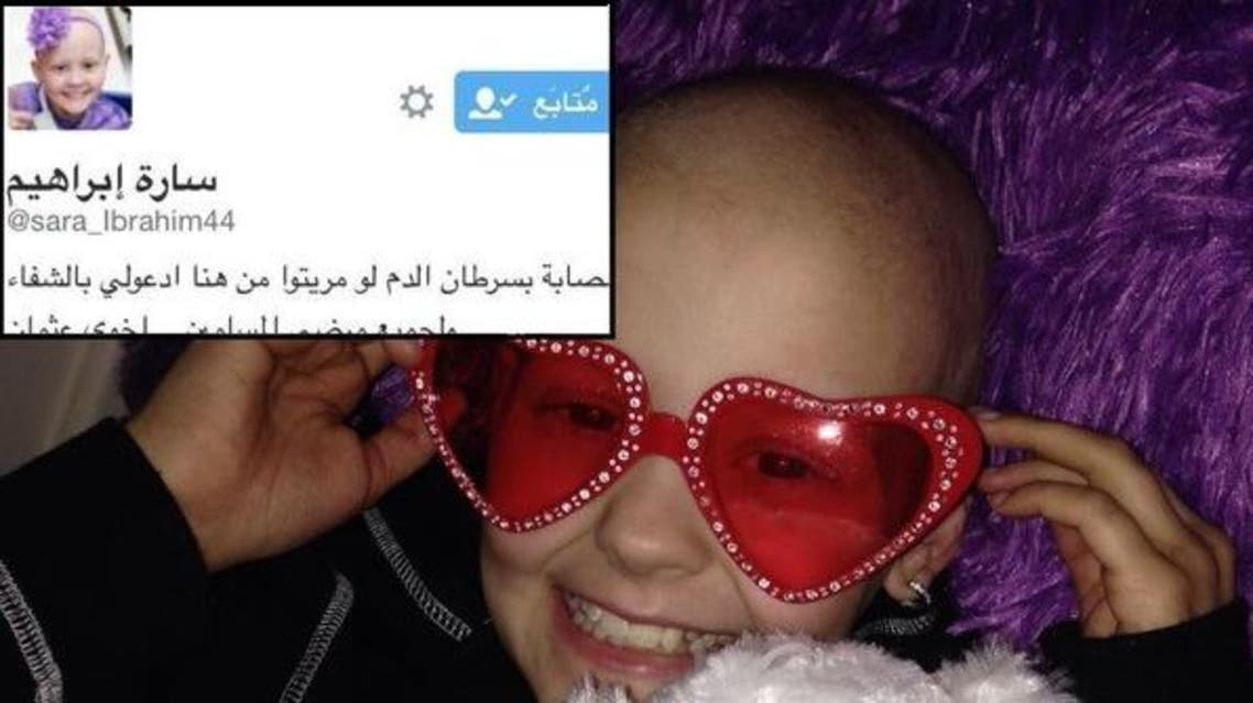 The fake Saudi Twitter account (inset) and an actual image of American cancer patient Esme. (Photo courtesy: Twitter)