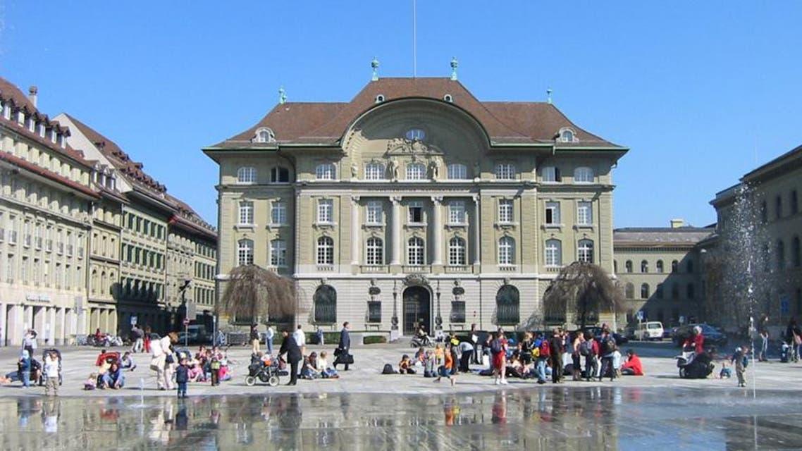 المركزي السويسري