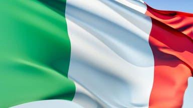 إيطاليا تدعو لانتخابات رئاسية جديدة قريباً في فنزويلا