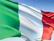 بدء الانتخابات الإقليمية والبلدية الجزئية في إيطاليا