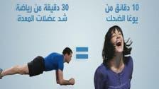 10 دقائق ضحك تقوي جهاز المناعة وتحرك دورة الدم
