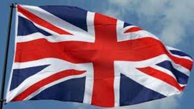 بريطانيا تعد لتوسيع نطاق بعثة تدريبها في العراق
