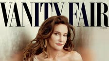 Trans woman Bruce Jenner debuts Caitlyn in Vanity Fair