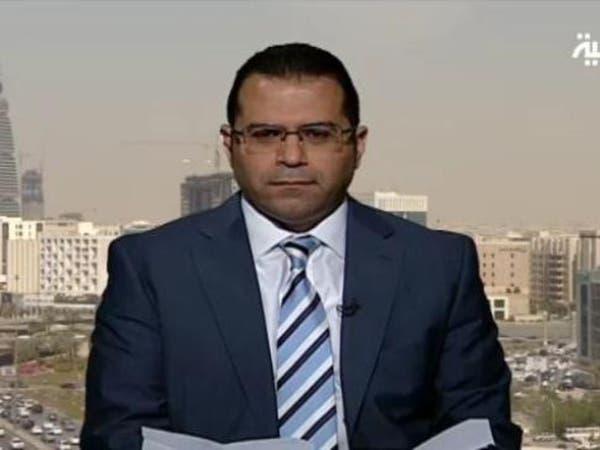 الجزيرة كابيتال تتوقع دخول مؤشر السعودية MSCI في 2017