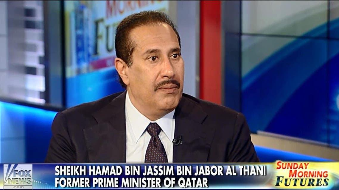 "Qatar's former Prime Minister Sheikh Hamad bin Jassim bin Jaber al-Thani Qatar's World Cup bid was won in a ""fair competition"". (Fox News)"