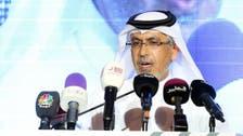 Qatar newspaper editor quits over Kama Sutra image