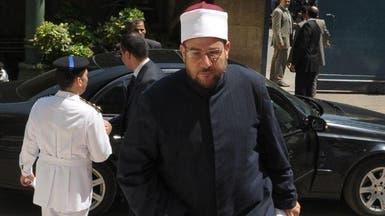 الأوقاف المصرية: لا يوجد خلاف مع الأزهر