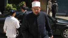 مصر تطالب بقانون دولي لتجريم ازدراء الأديان والمقدسات