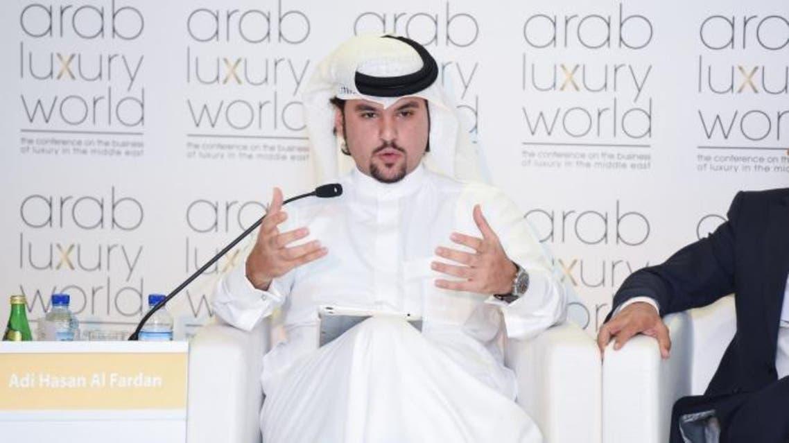 Panelists included Adil Hassan al-Fardan, board member of Al Fardan Jewelry (courtesy arab world luxury)