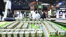 السعودية تقر ضوابط بيع أو تأجير الوحدات على الخارطة