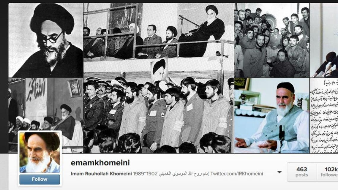 The @EmamKhomeini account, which published rare or unseen photos of the Islamic republic's founder, had 100,000 followers. (Photo courtesy: Instagram)