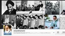 Instagram reopens account of Iran revolutionary leader