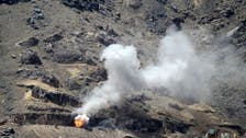 Blasts rock Sanaa as Houthi weapons depot hit