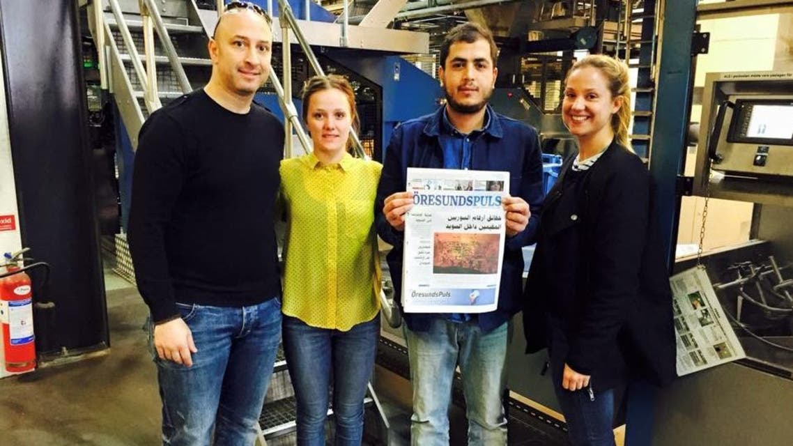 Co-founder Mohamed Halwani, L, and his team members at the publishing company. ÖresundsPuls' first issue was published March 13, 2015. (Courtesy: Mohamed Halwani)