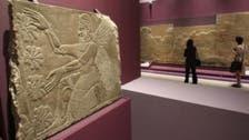 Museums draw up 'red list' to help spot stolen Iraqi antiquities