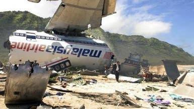 حوادث الطيران تدفع الماليزية للإفلاس وفصل 6 آلاف موظف