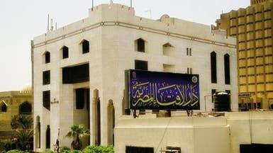 إفتاء مصر: تسريبات اختلاسات الإخوان ستكشف الممولين