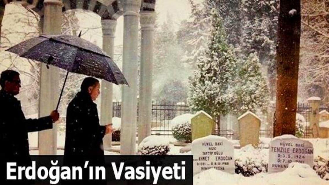 أردوغان يزور قبر والدته، واسمها تنزيل