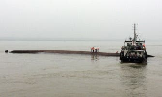 The river near the southwestern city of Chongqing where the woman fell. (FILE PHOTO: AFP)