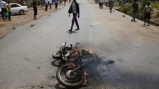 تفجيرات ترافق انتخابات الرئاسة في بوروندي
