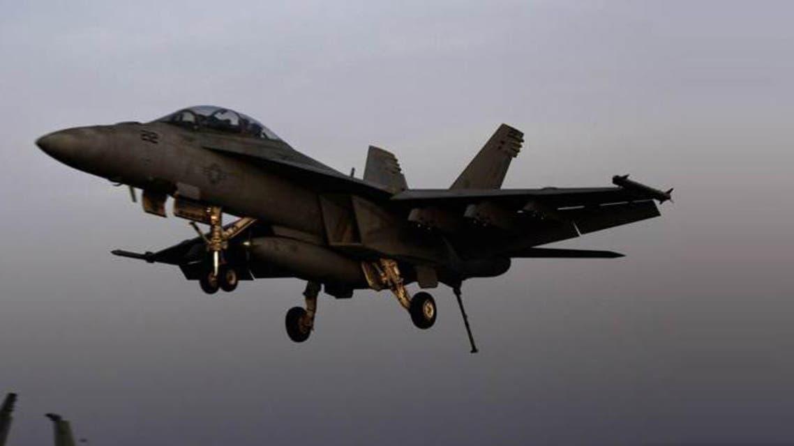 iraq us airstrike ap