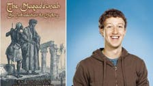 What's Zuckerberg reading? A book by Muslim historian Ibn Khaldun