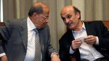 Rival Lebanese Christian leaders hold rare meeting