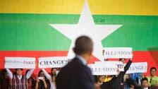 روہنگیا مسلمانوں سے امتیازی سلوک ختم کیا جائے:اوباما