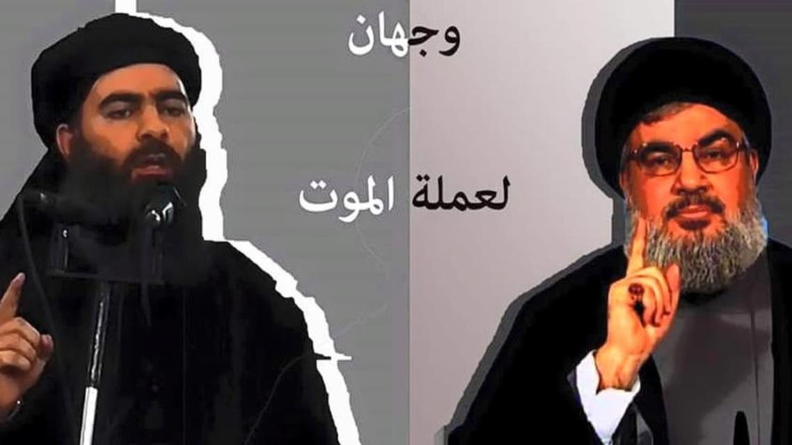 نصرالله و البغدادي