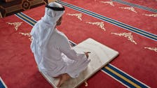 Unravel secrets behind first NASA-approved Islamic prayer mat
