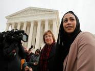 أميركا.. الحكم لصالح مسلمة حرمت من وظيفة بسبب الحجاب