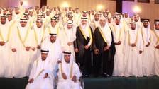 سعودی عرب:اجتماعی شادی میں کم مہرجوڑے کے لے انعام