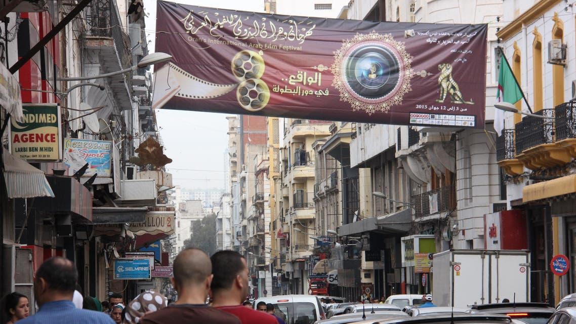 مهرجان وهران