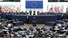 جمعی از نمایندگان پارلمان اروپا خواستار تحریم ناقضان حقوق بشر در ایران شدند