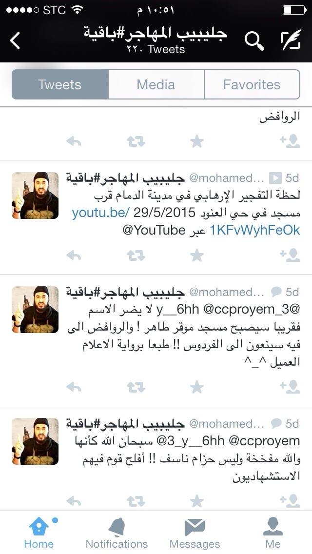 4cf75f6b3 ( تنظيم داعش الارهابي ) | اخبار و احداث مصوره | موضوع متجدد :: [الأرشيف] -  الصفحة 6 - منتدى مدينة تمير