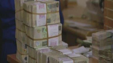 المركزي الليبي يدعو للتحقيق في قضايا غسيل الأموال