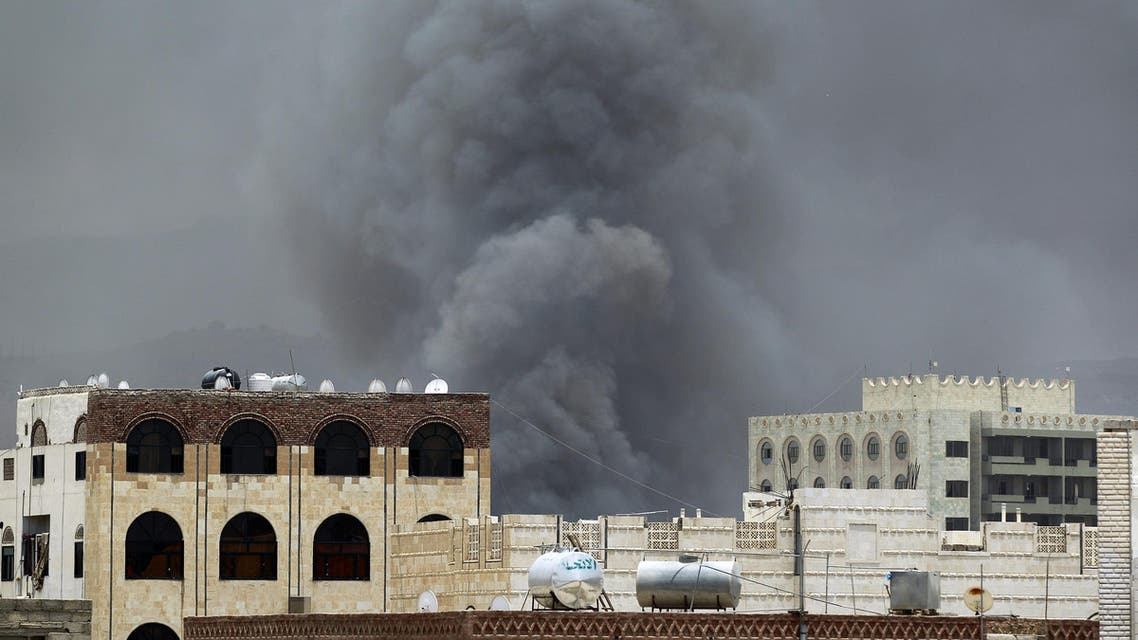 Smoke billows following an air-strike by the Saudi-led coalition on the headquarters of the Special Security Forces, formerly known as the Central Security, on May 27, 2015, in the Yemeni capital Sanaa. (AFP)