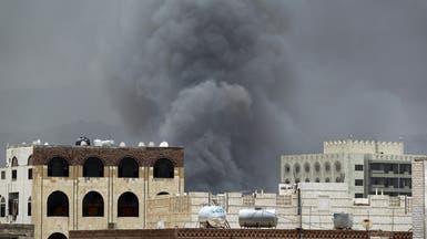 اليمن..مقتل عشرات الحوثيين في قصف للتحالف على حجة وعدن