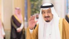 'سعودی شہریوں کو بادشاہ کے خلاف عدالت جانے کا حق'