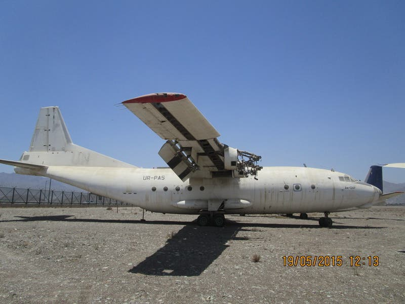 Looking for a scrap 747? UAE auction site lists old aircraft