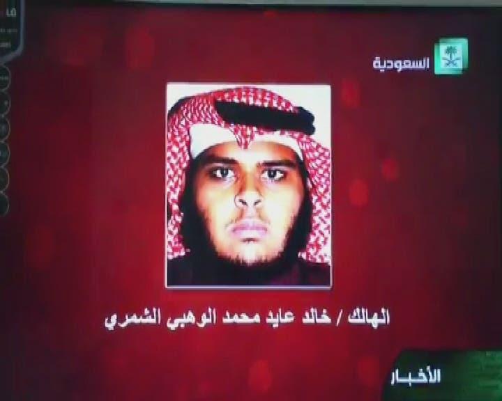 انتحاري جامع العنود بالسعودية خالد الوهبي