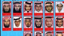 Saudi reveals list of 16 mosque attack suspects