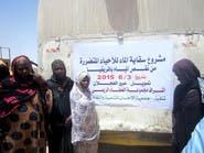 حملات سقاية للتغلب على العطش بموريتانيا