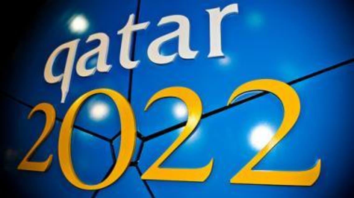 qatar 2022 reuters
